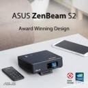 ASUS ZenBeam S2